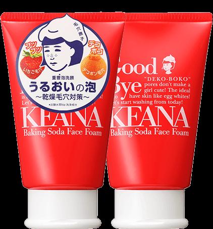 keana face wash